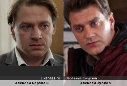Алексей Барабаш и Алексей Зубков