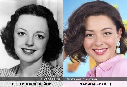 БЕТТИ ДЖИН ХЕЙНИ И МАРИНА КРАВЕЦ