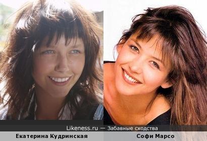 Екатерина Кудринская и Софи Марсо