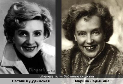 Наталия Дудинская и Марина Ладынина
