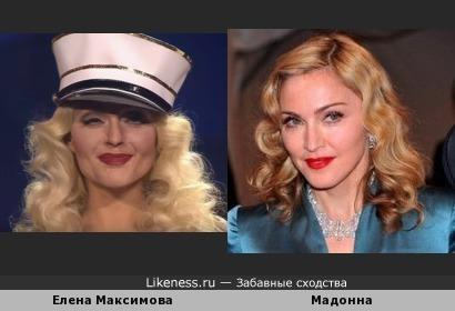 Елена Максимова образе Кристины Агилеры похожа на Мадонну