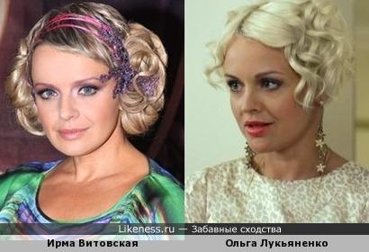 Ирма Витовская и Ольга Лукьяненко
