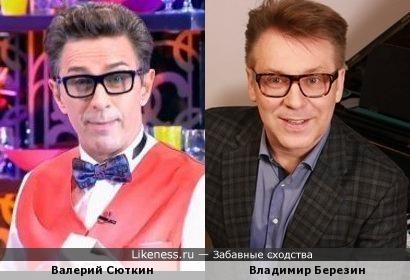 Валерий Сюткин по субботам похож на Владимира Березина