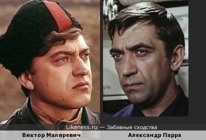 Виктор Маляревич и Александр Парра