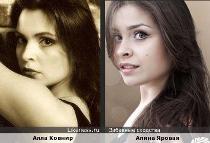 Алла Ковнир и Алина Яровая