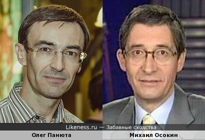 Журналисты-телеведущие Олег Панюта и Михаил Осокин