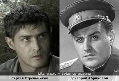Сергей Стрельников и Григорий Абрикосов