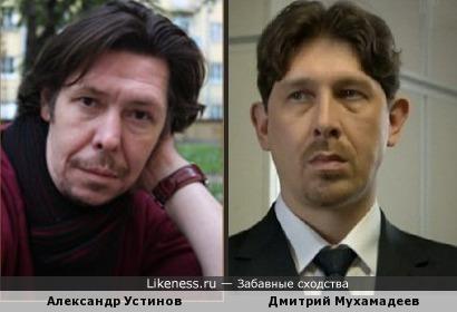 Актёры Александр Устинов и Дмитрий Мухамадеев