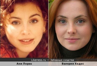 Ани Лорак и Валерия Ходос