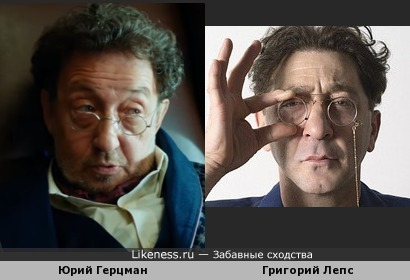 "Антиквар из фильма ""Мажор"