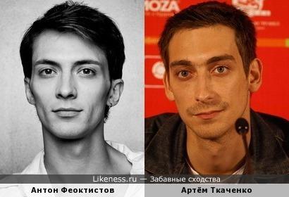 Антон Феоктистов и Артём Ткаченко