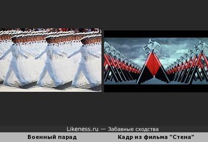 """Фотография военного парада напомнила кадр из фильма """"Стена"""""""
