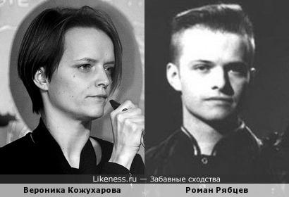 Музыканты Вероника Кожухарова и Роман Рябцев