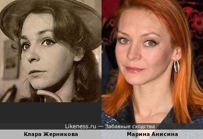 Актриса Клара Жерникова и фигуристка Марина Анисина