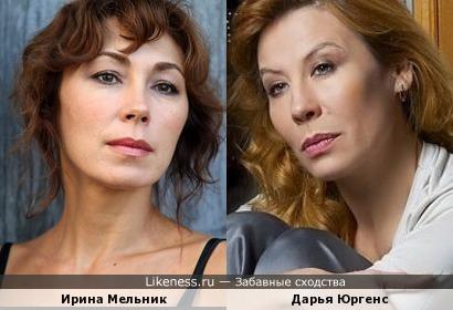 Актрисы Ирина Мельник и Дарья Юргенс