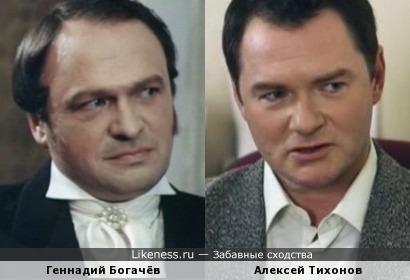 Геннадий Богачёв и Алексей Тихонов