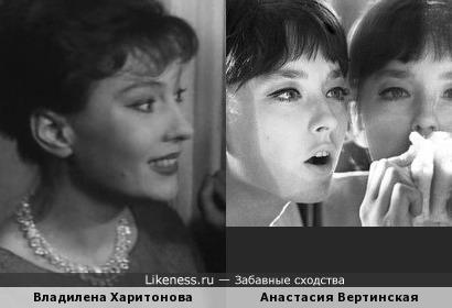 Владилена Харитонова и Анастасия Вертинская