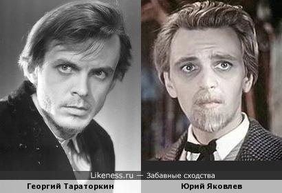 Родион Раскольников и Лев Николаевич Мышкин