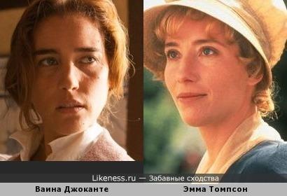 Ваина Джоканте и Эмма Томпсон