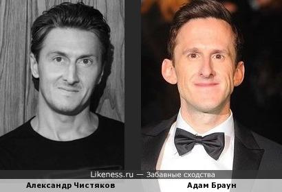 Александр Чистяков и Адам Браун