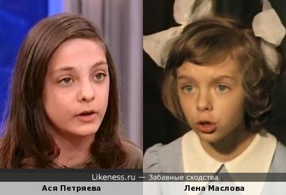 Ася Петряева и Лена Маслова