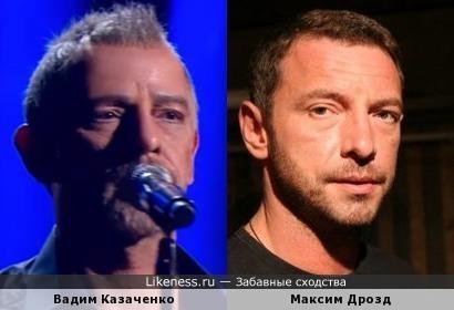 Вадим Казаченко в образе и Максим Дрозд