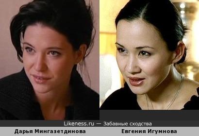 Дарья Мингазетдинова и Евгения Игумнова