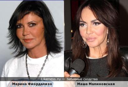 Марина Фиордализо и Маша Малиновская
