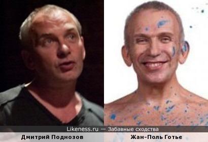 Дмитрий Поднозов и Жан-Поль Готье