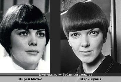 Мирей Матье и Мэри Куант