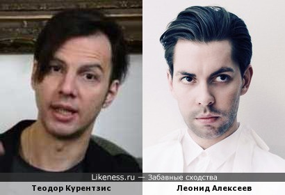Теодор Курентзис и Леонид Алексеев