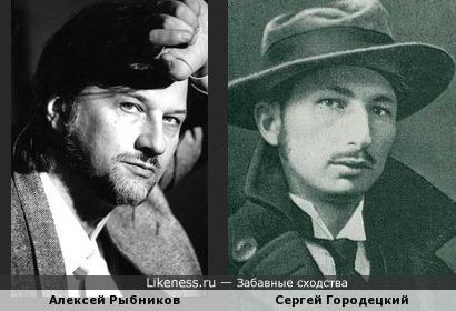 Алексей Рыбников и Сергей Городецкий