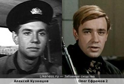 Алексей Кузнецов и Олег Ефремов 2