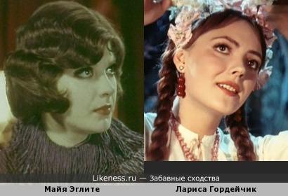 Майя Эглите и Лариса Гордейчик