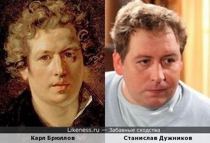 Карл Брюллов и Станислав Дужников
