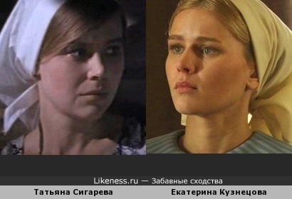 "Татьяна Сигарева (""Мои дорогие"") и Екатерина Кузнецова (""Ялта-45"")"