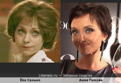 Ёла Санько и Анна Панова