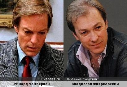 Ричард Чемберлен и Владислав Флярковский