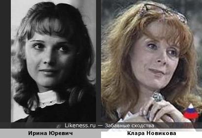 Ирина Юревич и Клара Новикова