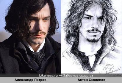 Александр Петров в образе Гоголя и Антон Савлепов