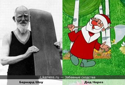 Бернард Шоу , Дед Мороз и Лето