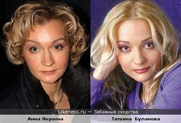 Анна Якунина и Татьяна Буланова