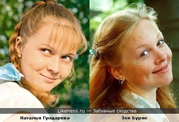 Наталья Гундарева и Зоя Буряк