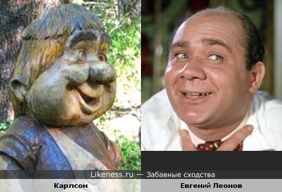 Скульптура Карлсона в Одессе и Евгений Леонов в образе