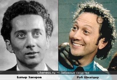 Батыр Закиров и Роб Шнайдер похожи