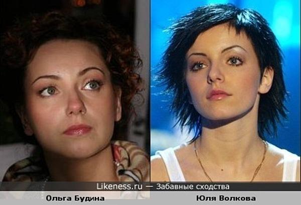 Ольга Будина похожа на Юлю Волкову