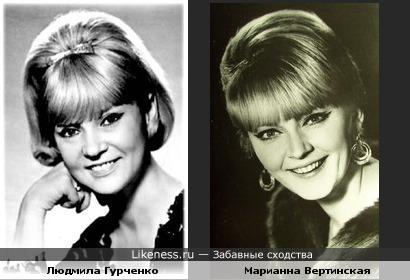Людмила Гурченко и Марианна Вертинская слегка похожи