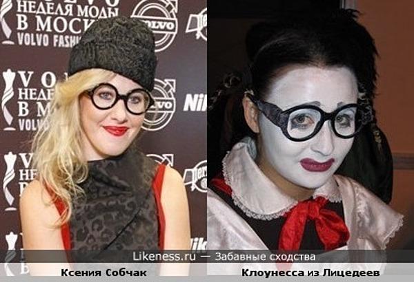Ксюша Собчак похожа на пионерку-клоуна из Лицедеев