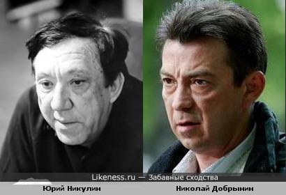 Актер Николай Добрынин становится похож на Юрия Никулина