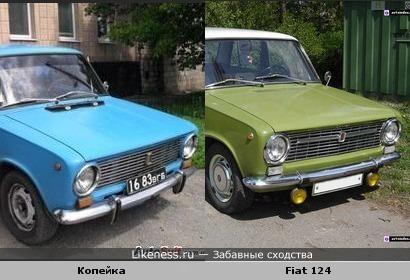 Ваз 2101 похож на Fiat 124
